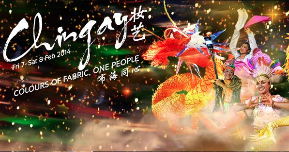 Photographers wanted for Chingay 2014