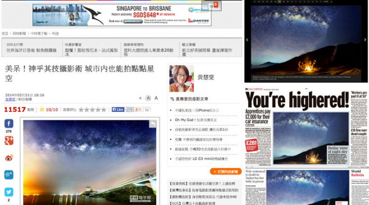 Published Works in China Times | The Daily Telegraph | Daily Mirror | EarthSky | Universe Today