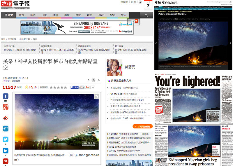 Published in China Times   The Daily Telegraph   Daily Mirror