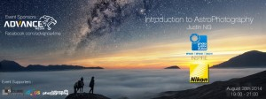 28 august 2014 - introduction to astrophotography in dubai