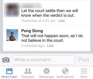 gps-dont-trust-court