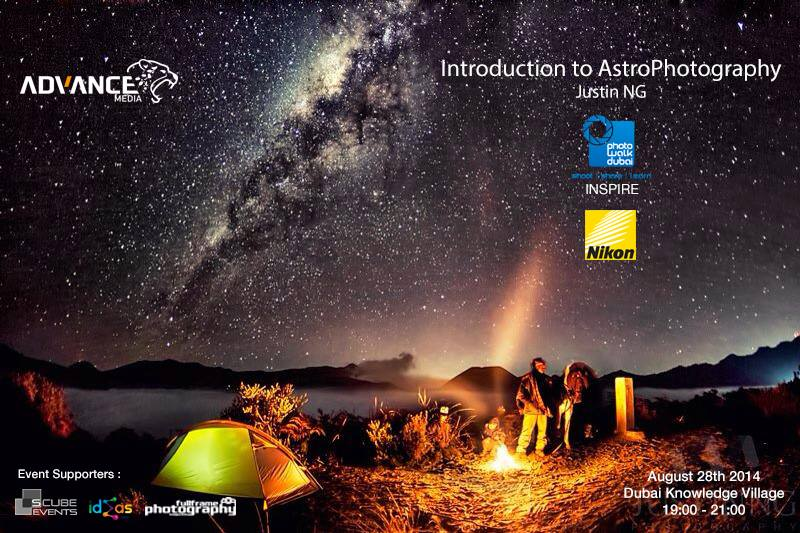 introduction-to-astrophotography-dubai