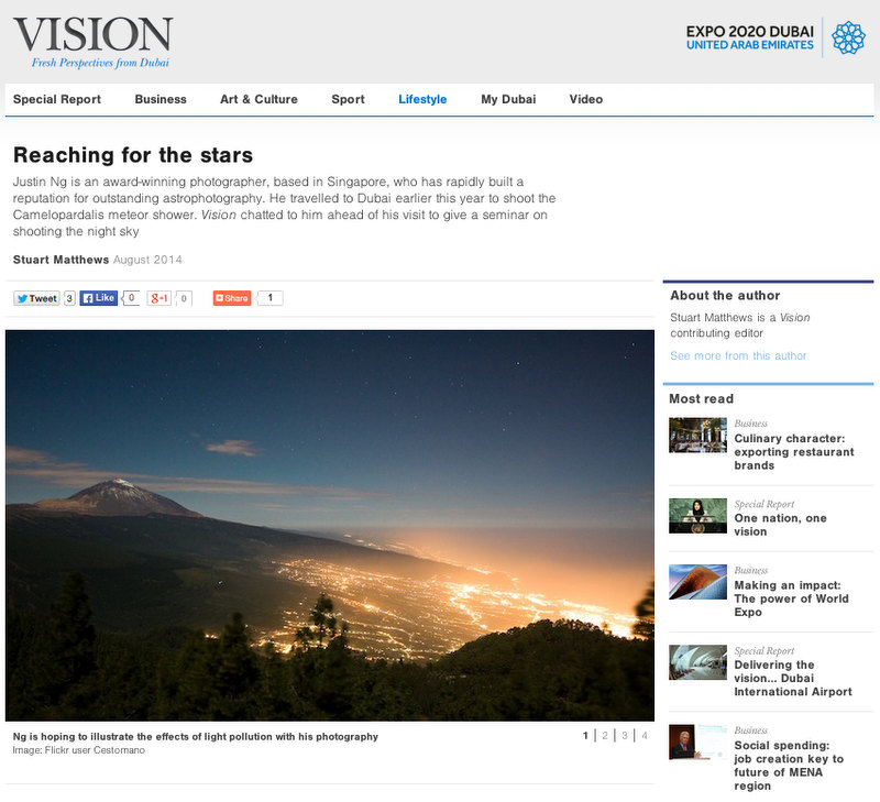 Dubai Astrophotography Talk featured at Vision Magazine