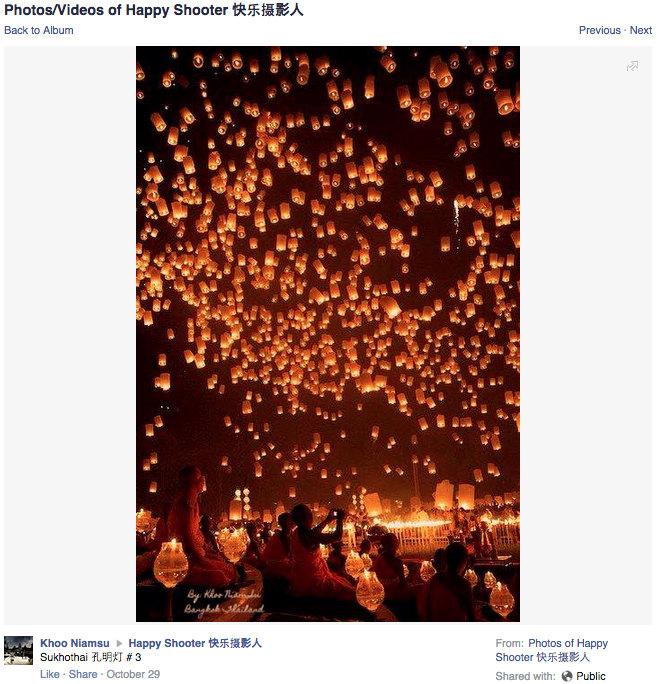 Photo thief Khoo Niamsu exposed