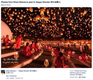 Khoo Niamsu published the stolen image in a facebook group on 29 October 2014.