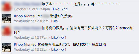 Khoo Niamsu continued to mislead viewers with inaccurate information on the stolen image.