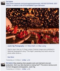 Khoo Niamsu was exposed by one of the facebook members.