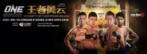 ONE FC Beijing - Dynasty of Champions