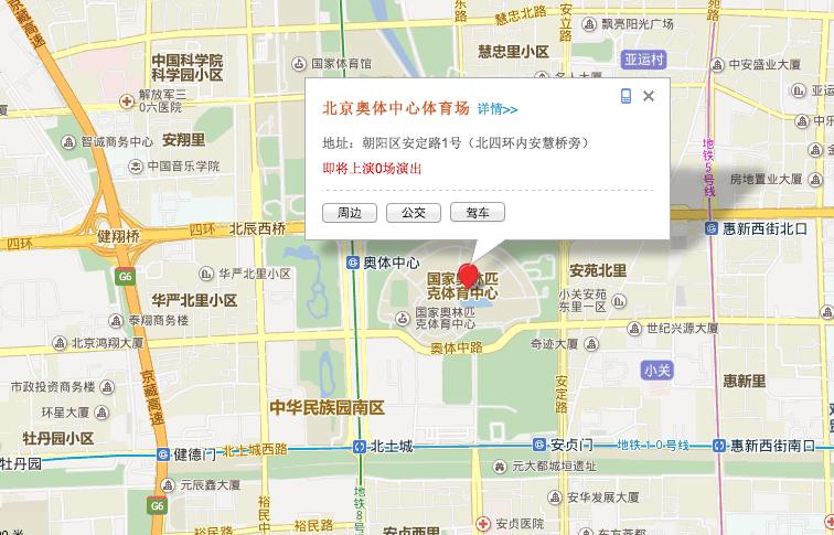 onefc-beijing-location-map
